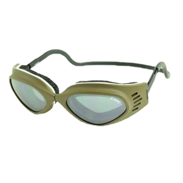 Clic bril extreme sports groen 1